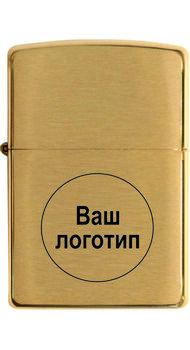 Зажигалка Zippo BR FIN SOLID BRASS 204B с гравировкой(логотип)