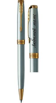 Ручка Parker с гравировкой любимой маме 84 132m